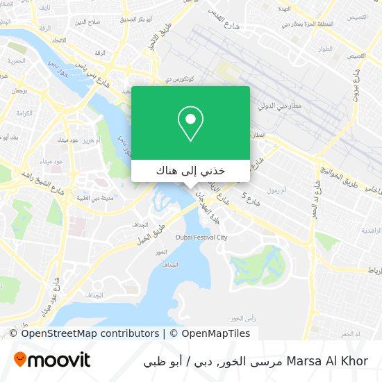 خريطة Marsa Al Khor مرسى الخور
