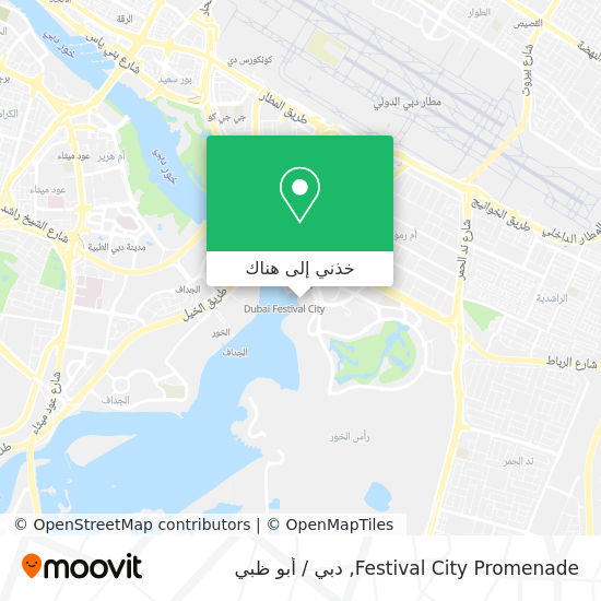 خريطة Festival City Promenade