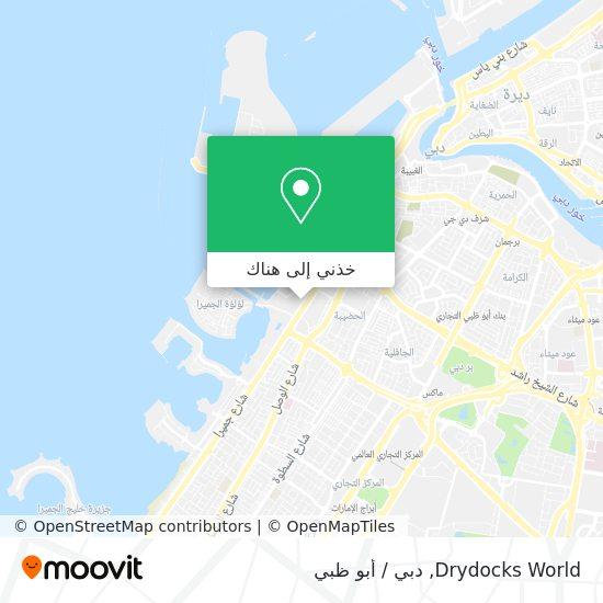 خريطة Drydocks World