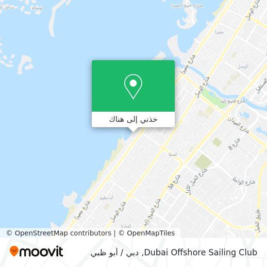 خريطة Dubai Offshore Sailing Club