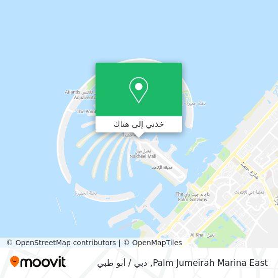 خريطة Palm Jumeirah Marina East