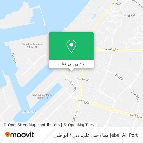 خريطة Jebel Ali Port ميناء جبل علي