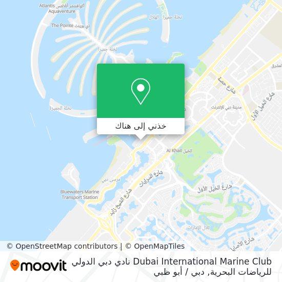 خريطة Dubai International Marine Club نادي دبي الدولي للرياضات البحرية