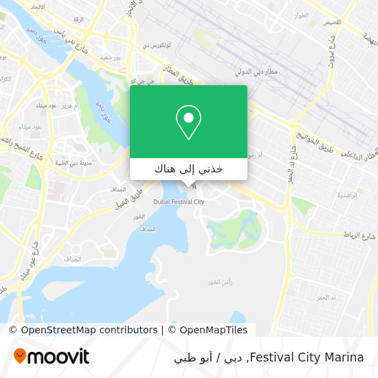 خريطة Festival City Marina