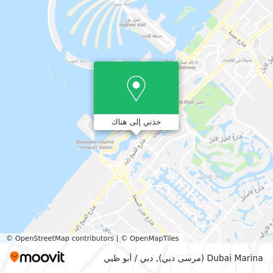 خريطة Dubai Marina (مرسى دبي)