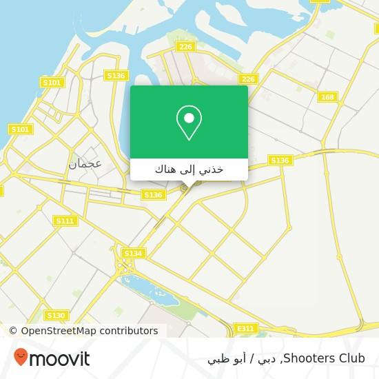 خريطة Shooters Club