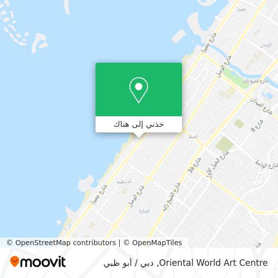 خريطة Oriental World Art Centre