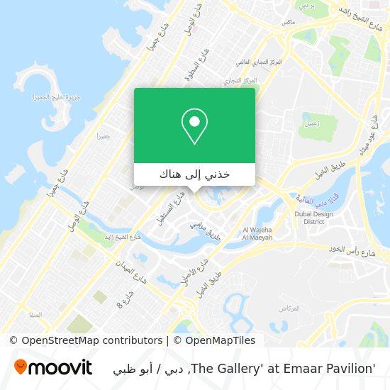 خريطة 'The Gallery' at Emaar Pavilion