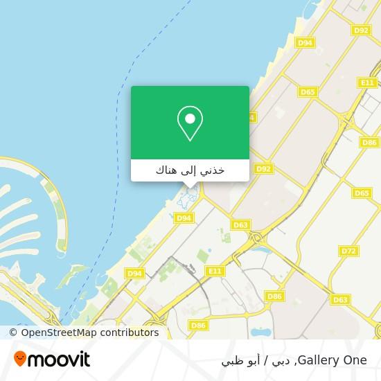خريطة Gallery One