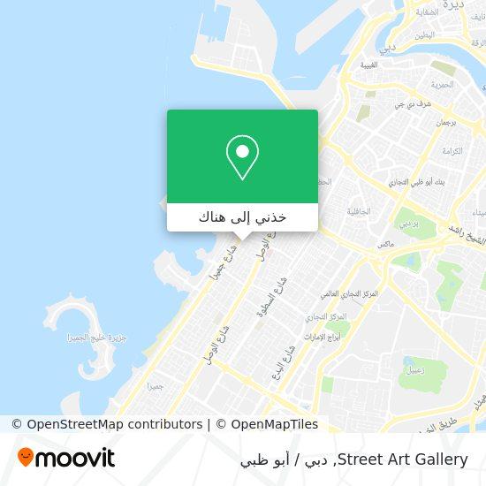 خريطة Street Art Gallery