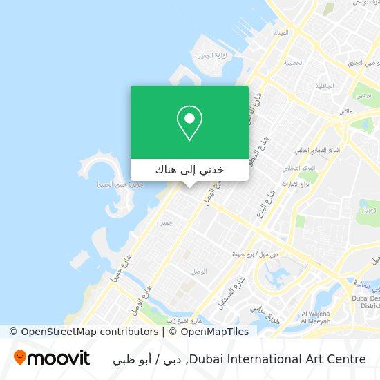 خريطة Dubai International Art Centre