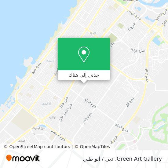 خريطة Green Art Gallery