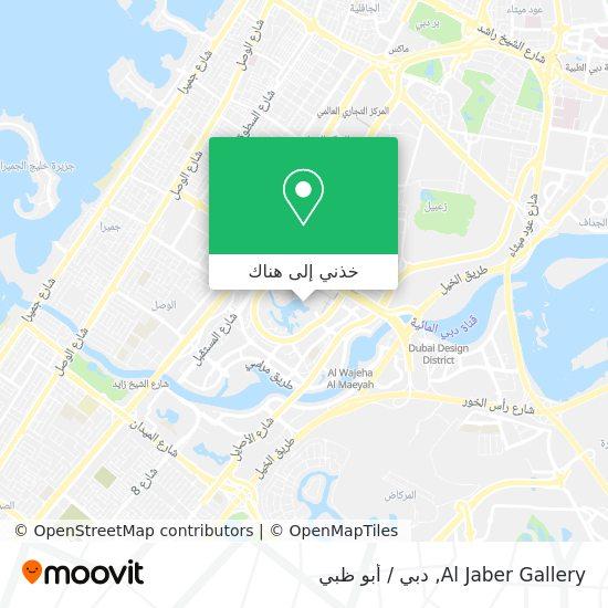 خريطة Al Jaber Gallery