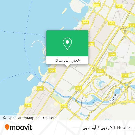 خريطة Art House