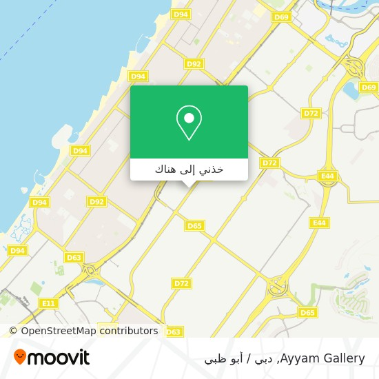 خريطة Ayyam Gallery