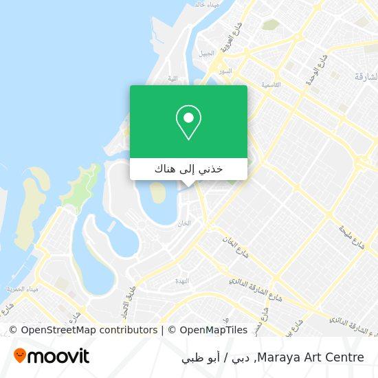 خريطة Maraya Art Centre