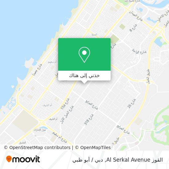 خريطة القوز Al Serkal Avenue