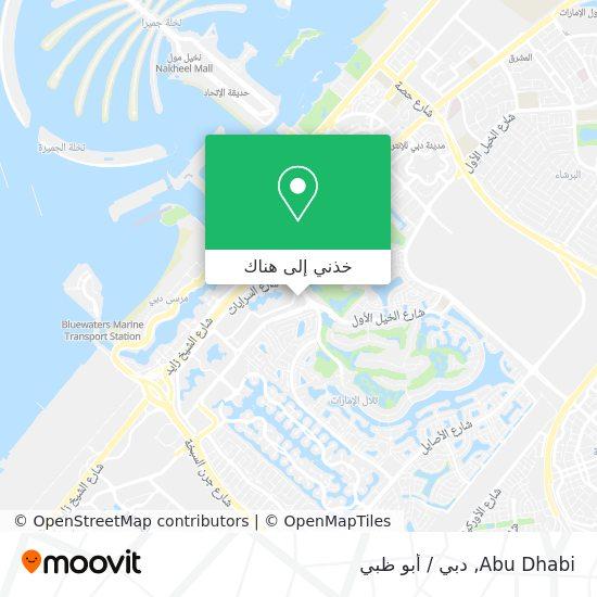 خريطة Abu Dhabi