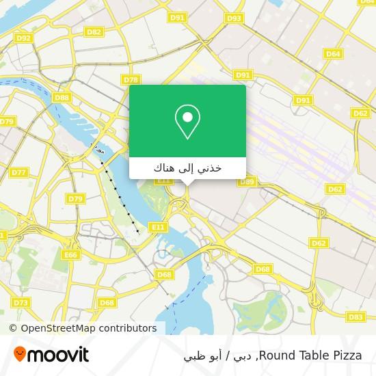 خريطة Round Table Pizza