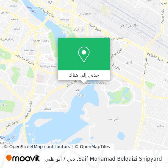 خريطة Saif Mohamad Belqaizi Shipyard