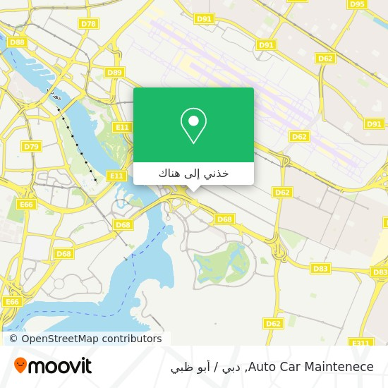 خريطة Auto Car Maintenece