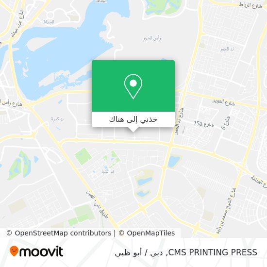 خريطة CMS PRINTING PRESS