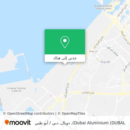 خريطة Dubai Aluminium (DUBAL), دوبال