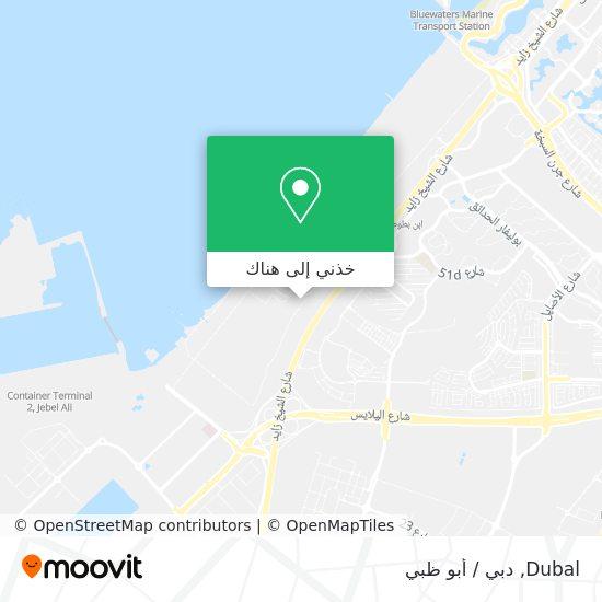 خريطة Dubal