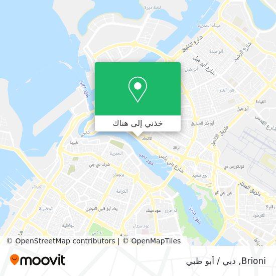خريطة Brioni