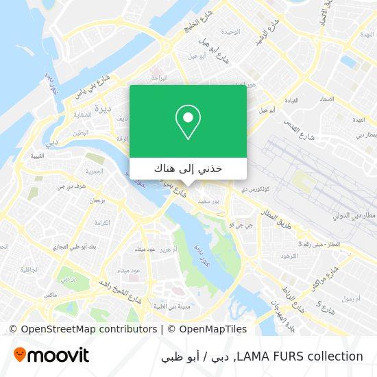 خريطة LAMA FURS collection