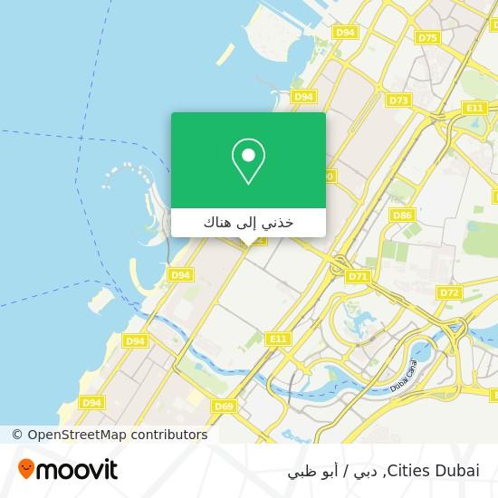 خريطة Cities Dubai
