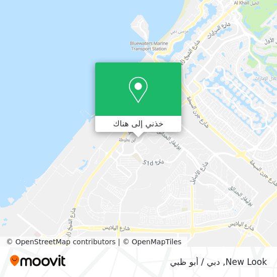 خريطة New Look