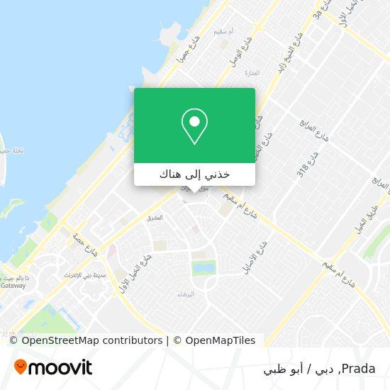 خريطة Prada