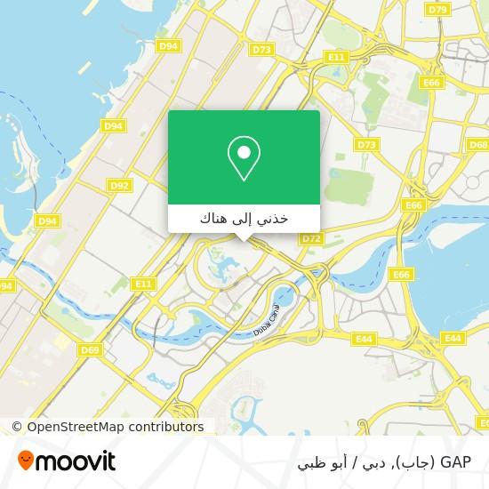 خريطة GAP (جاب)