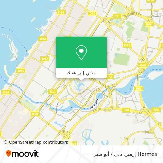 خريطة Hermes إرميز