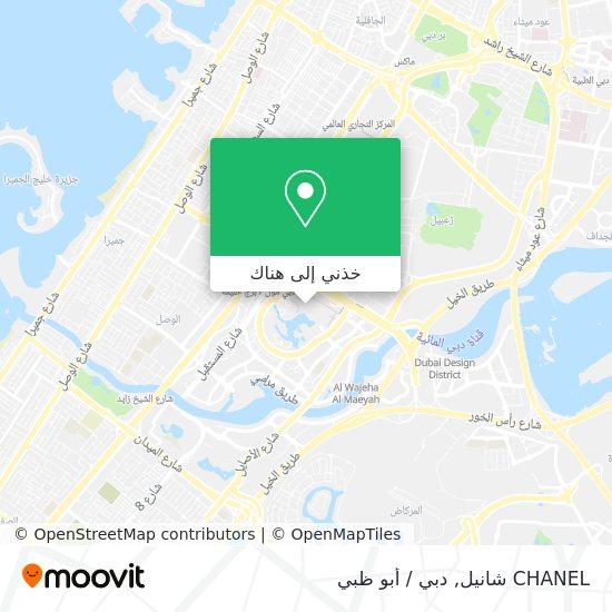 خريطة CHANEL شانيل