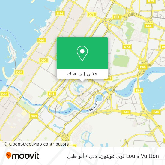 خريطة Louis Vuitton لوي فويتون