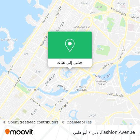 خريطة Fashion Avenue