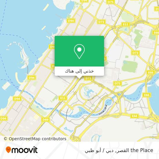 خريطة the Place القصر
