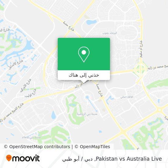خريطة Pakistan vs Australia Live