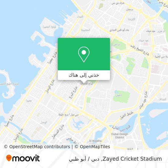 خريطة Zayed Cricket Stadium
