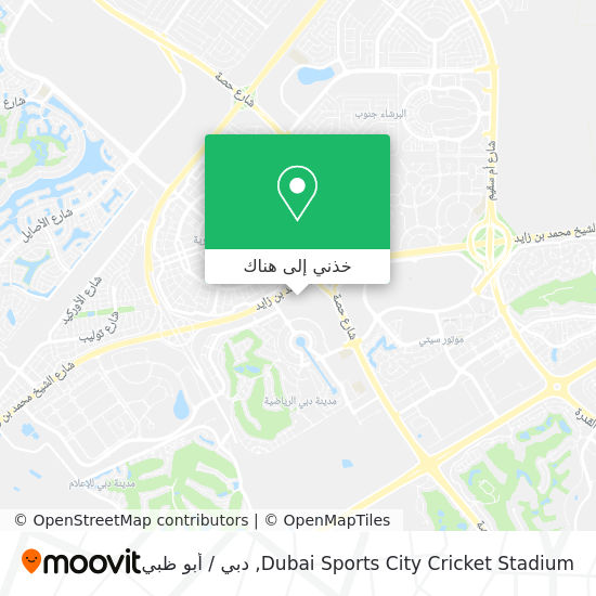 خريطة Dubai Sports City Cricket Stadium