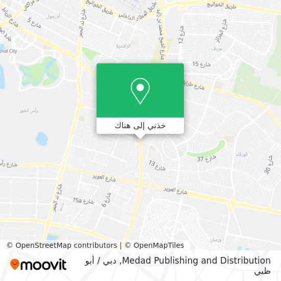 خريطة Medad Publishing and Distribution
