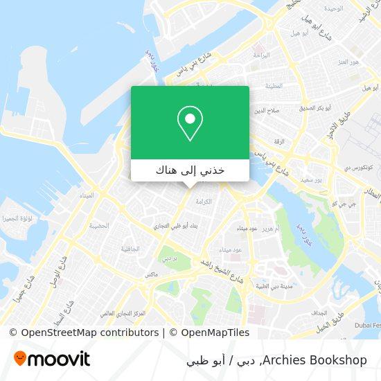 خريطة Archies Bookshop