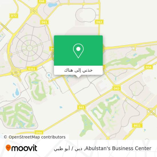 خريطة Abulstan's Business Center