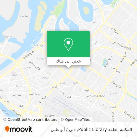 خريطة المكتبة العامة Public Library