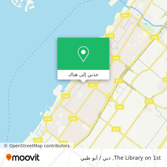 خريطة The Library on 1st