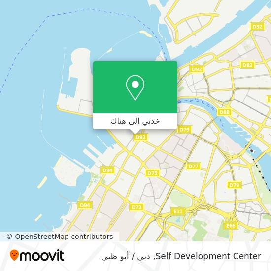 خريطة Self Development Center