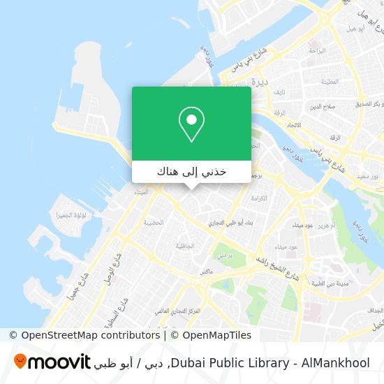 خريطة Dubai Public Library - AlMankhool