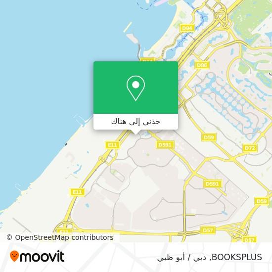 خريطة BOOKSPLUS